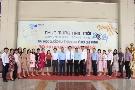 Hội nghị Cán bộ Viên chức Trung tâm Khảo thí và Đánh giá Chất lượng Đào tạo, ĐHQG-HCM năm 2020