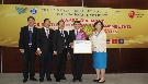 Trường ĐH Quốc tế: 100% tiêu chuẩn đạt chuẩn AUN-QA