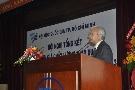 Hội nghị tổng kết đánh giá chất lượng giáo dục theo tiêu chuẩn AUN-QA tại ĐHQG-HCM giai đoạn 2009-2013